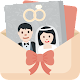 Wedding Cards - Invitations Android apk