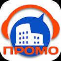 Рим Промо аудио-путеводитель 1000Guides icon