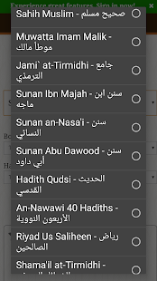 Best Hadith Collection (Free) - náhled