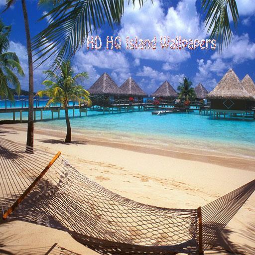 HD HQ島の壁紙 攝影 App LOGO-APP開箱王