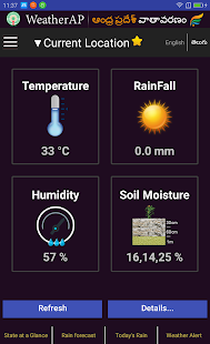 WeatherAP- screenshot thumbnail