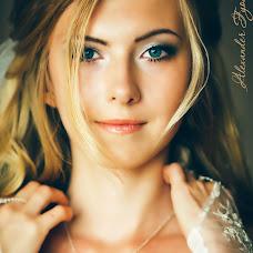 Wedding photographer Aleksandr Fedorov (Xander). Photo of 07.02.2016