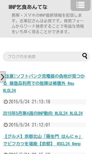KK Launcher (KitKat Launcher) - Android APK Download
