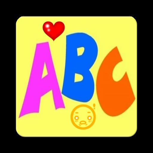 ABC歌曲播放列表 教育 App LOGO-APP開箱王