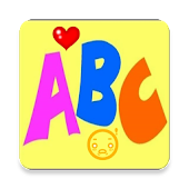 ABC Song Playlist