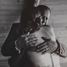 Wedding photographer Fabian Maca (fabianmaca). Photo of 06.05.2016