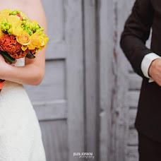 Wedding photographer Yuliya Kovshova (Kovshova). Photo of 06.09.2015
