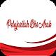 Download Pelajarilah Bhs Arab(Juz' Amma–Indonesian) For PC Windows and Mac