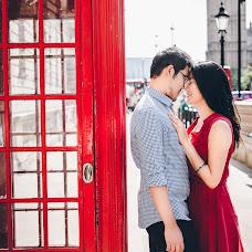 Wedding photographer Irina Aksenova (aksenovaphoto). Photo of 04.08.2017