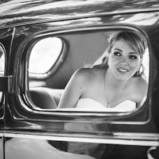 Wedding photographer Verónica Rivera (vernicarivera). Photo of 01.07.2015