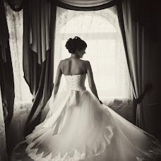 Wedding photographer Katya Blik (Knopkina). Photo of 20.01.2015