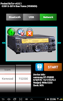 Screenshot of Pocket RxTx Free