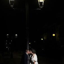 Wedding photographer Robert León (robertleon). Photo of 18.11.2018