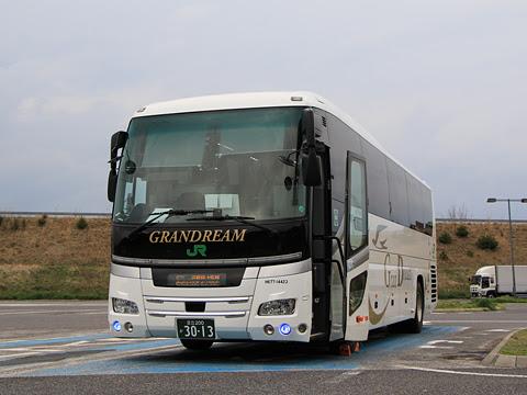 JRバス関東「グラン昼特急9号」 H677-14423 甲南PAにて その2