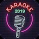 Karaoke 2018 - あなたの好きなものを歌う