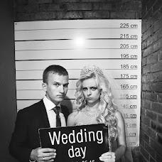 Wedding photographer Stanislav Nechayko (STASON911). Photo of 20.08.2015