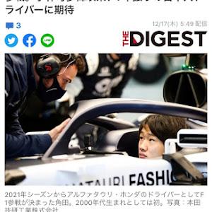 のカスタム事例画像 Michiroさんの2020年12月17日07:09の投稿