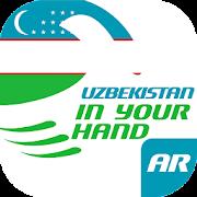 Uzbekistan In Your Hand