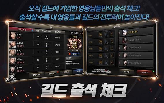 Legion of Heroes apk screenshot