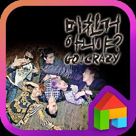 2PM GoCrazy LINELauncher Theme