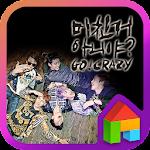 2PM GoCrazy LINELauncher Theme Icon
