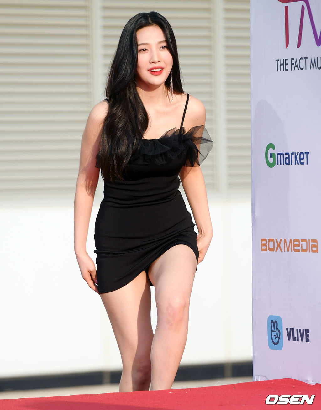 joy short dress 2
