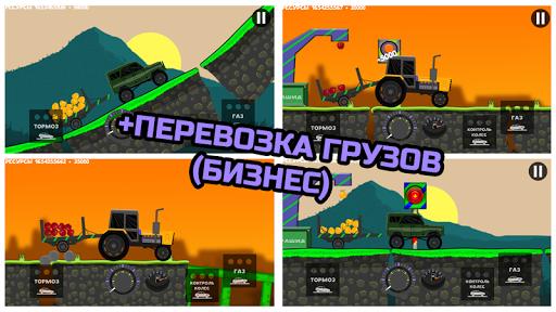 Езда по бездорожью России screenshot 16