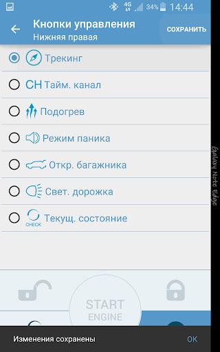 Pandora Online  screenshots 4
