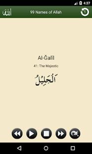 99 Names of Allah screenshot