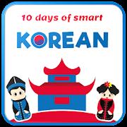 10 days of smart Korean
