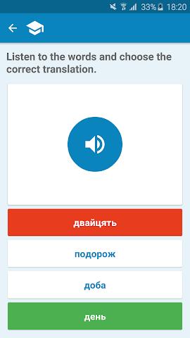 android Spanish-Ukrainian Dictionary Screenshot 5