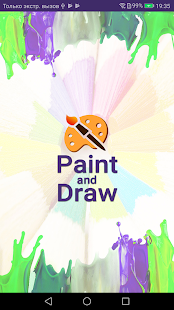 Paint and Draw Capture d'écran