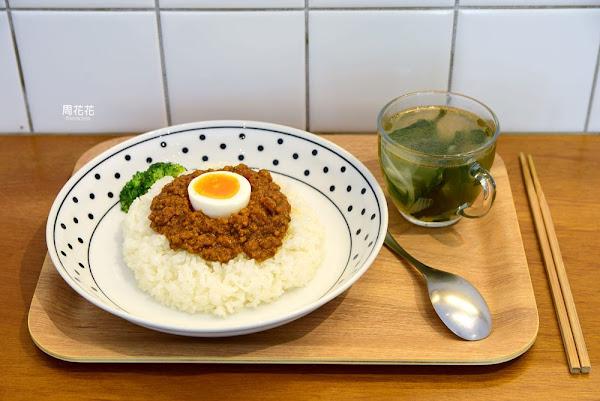Kitchen Island 中島 巷弄日式小食堂,一天只賣兩種口味忠孝復興站美食