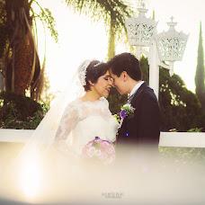 Wedding photographer Monte Frio (MONTEFRIO). Photo of 30.01.2017