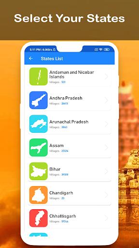 Tamilnadu Land Records/Patta/Chitta screenshots 4