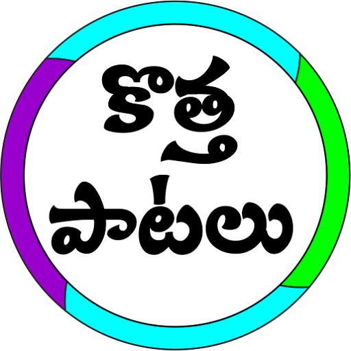 All Telugu Songs