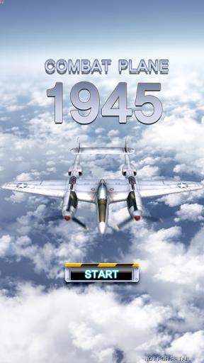 戦闘機1945エアストライク