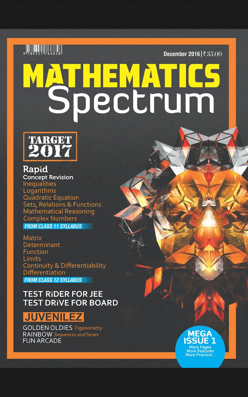 Скриншот Spectrum Mathematics