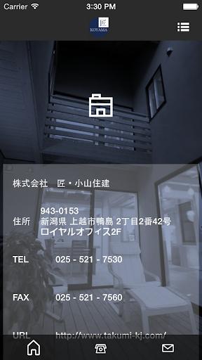 u5320u30fbu5c0fu5c71u4f4fu5efa 3.3.0 Windows u7528 3