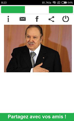 algerie tv en direct 2.1.3 screenshots 1