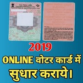 Online voter id card correction app 2019 election