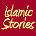 250 Islamic Stories For Muslim icon