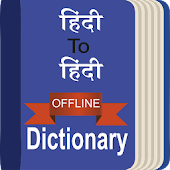 Hindi to Hindi Dictionary