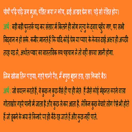 Bhakti sangeet kabir vani by anoop jalota i audio songs juke box.
