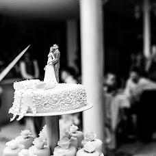 Wedding photographer Vladislav Novikov (vlad90). Photo of 08.10.2018