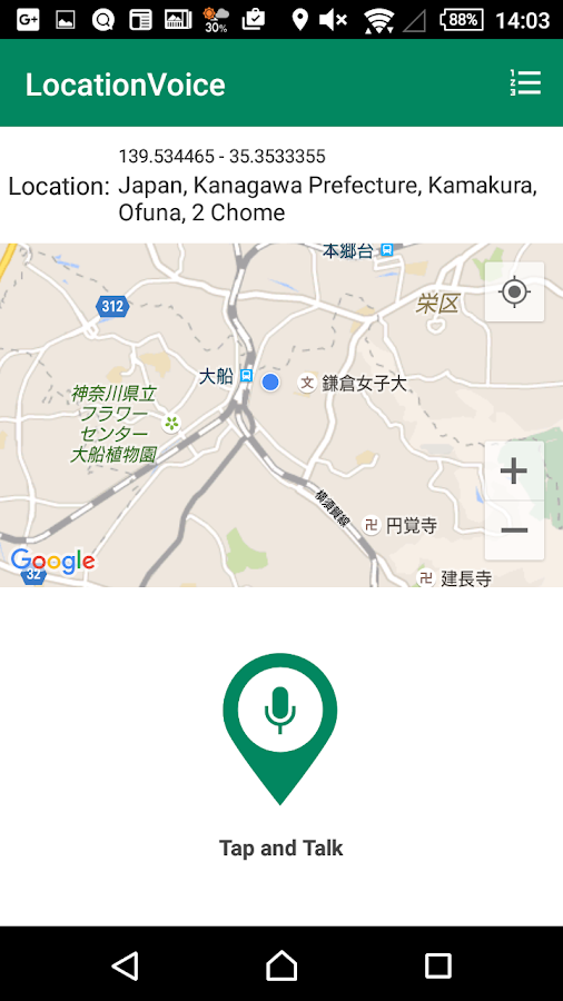 LocationVoice- screenshot