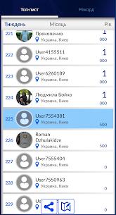 Новий Мільйонер 2020 – Україна 3