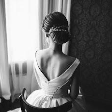 Wedding photographer Darya Maslyuk (MaslyukDarya). Photo of 21.06.2018