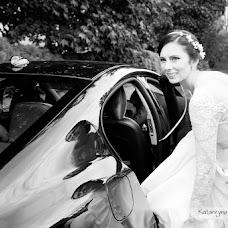 Wedding photographer Katarzyna Fręchowicz (demiartPl). Photo of 08.09.2017