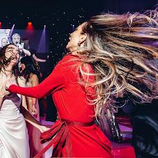Wedding photographer Lena Valena (VALENA). Photo of 23.03.2018